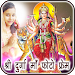 Download Durga Maa Photo Frames & DP Maker 1.0.2 APK