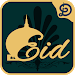 Download Eid Cards 1.4 APK