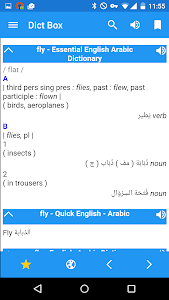 screenshot of English Arabic Dictionary version 3.7.8