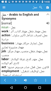 screenshot of English Arabic Dictionary version 4.6.6