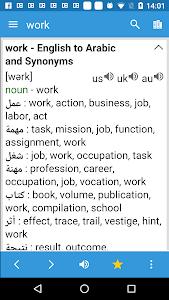 screenshot of English Arabic Dictionary version 5.2.4