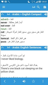 screenshot of English Arabic Dictionary version 4.5.2