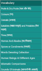 screenshot of English Speaking Course version 1.1