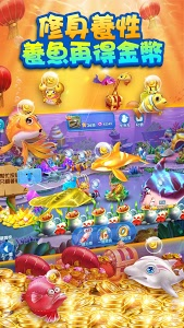 Download Fish is Coming: Best 3D Arcade 1.11.1 APK