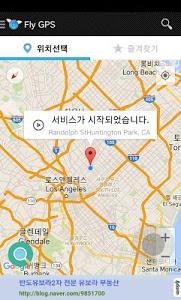 screenshot of Fly GPS-Location fake/Fake GPS version 5.0.2