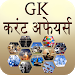 Download GK and Current Affairs Hindi 1.5 APK