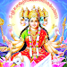 Download Gayatri Mantra HD 4.4 APK
