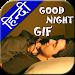 Download Good night gif - Hindi 1.1.5 APK