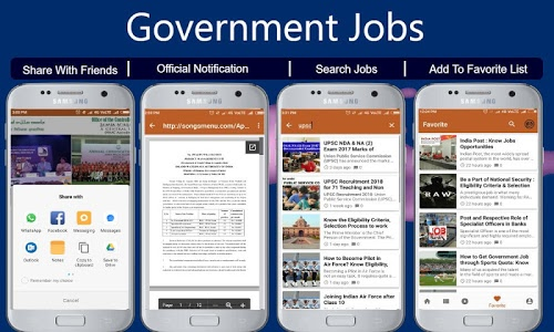 Download Daily Govt Jobs 2018 - 2019 LM.NS.84 APK