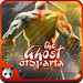 Guide for God Of War 3 Ghost Of Sparta