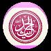 Download Hadithe Shqip 1.1 APK