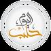Download قناة حلب اليوم Halab Today TV 1.1 APK