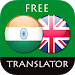 Download Hindi - English Translator 4.5.2 APK