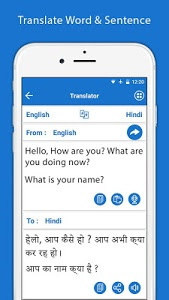 Download Hindi English Translator - English Dictionary 1.33 APK