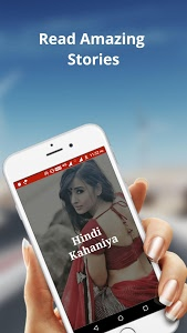 Download Hot Kahaniya (हिंदी कहानिया) 2.4 APK