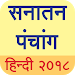 Download Sanatan Panchang 2018 (Hindi Calendar) 5.1 APK
