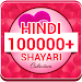 Download Hindi Shayari Collections 1.3 APK