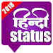 Download Hindi Status 02|08|18 APK