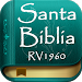 Download Holy Bible Reina Valera 1960 1.1.30 APK