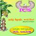 Download ICS Softwares Tamil Astrology 3.0.6 APK