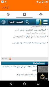 screenshot of ILoder version 7