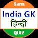 Download India GK (Hindi) 1.18 APK