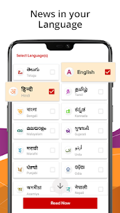 Download India News,Latest News App,Top Live News Headlines 4.3.0 APK
