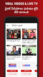 screenshot of NewsPoint: Hindi, Telugu, Kannada, Tamil News App version 4.0.2