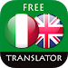 Download Italian - English Translator 4.5.2 APK