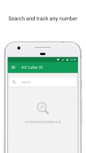 Download KS Caller ID - Call Tracker & Blocker 1.1 APK