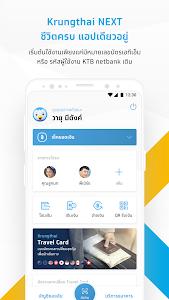 Download Krungthai NEXT 9.1 APK