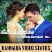 Download Kannada Video Songs Status 2018 1.2 APK