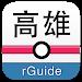 Download 高雄捷運 Kaohsiung MRT 6.5.6 APK