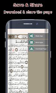 Download Koran Read &MP3 30 Juz Offline 1.0.8 APK