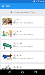 screenshot of Korean Alphabet Writing version 1.3