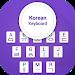 Download Korean Keyboard 3.0 APK