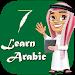 Download Learn Arabic Language Free 1.7 APK