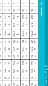 screenshot of Learn Korean Free version 4.2