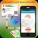 Download Link Aadhar Card with Mobile Number 1.8 APK