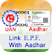 Download Link Aadhar With EPF UAN Card 1.2 APK