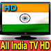 Download Live Indian TV All Channels 1.3 APK