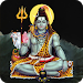 Download Lord Shiv Ringtones 1.2 APK