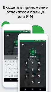 Download M-Belarusbank 3.5.0.143-release APK
