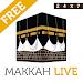 Makkah Live ? ?(no ads)