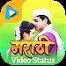 Download Marathi Video Status : Short Lyrical Status 7.0 APK