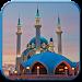 Download Mosque Live Wallpapers 1.0.4 APK