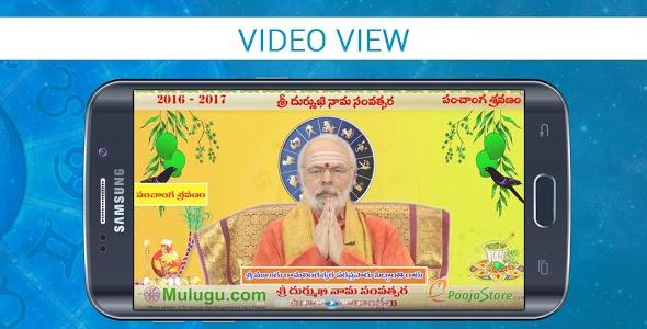 screenshot of Mulugu Astro - Panchangam 2017 version 1.110