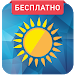 Download NUR.KZ - ?? Kazakhstan Latest & Trending News 6.4.4 APK