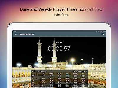 Download Prayer Times 3.0.12 APK