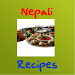 Download Nepali Recipes 2.0 APK